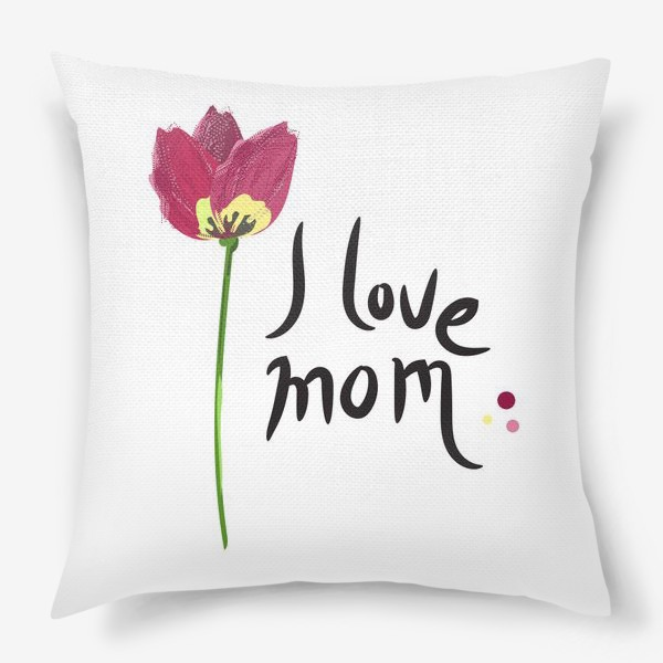 Подушка «I love Mom!»