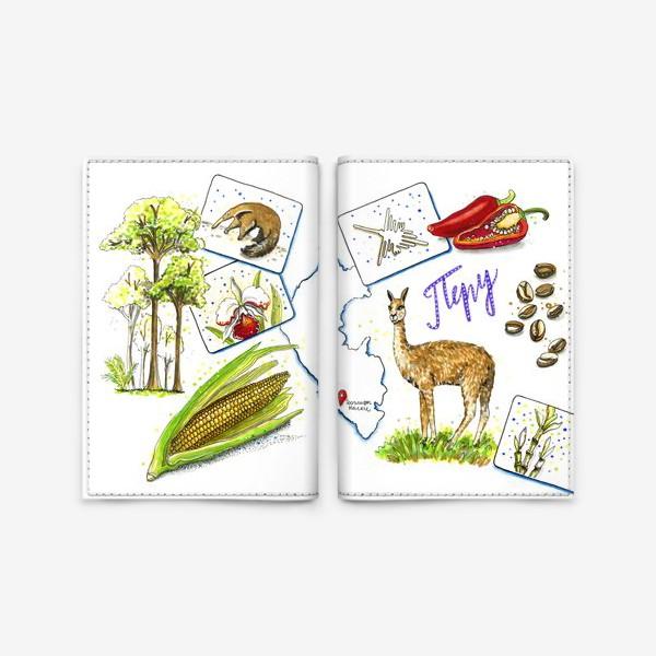 Обложка для паспорта «ПЕРУ»