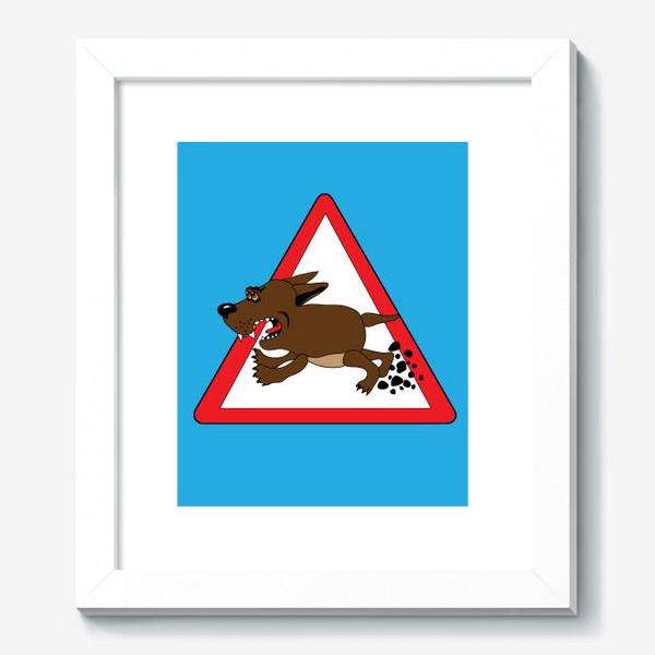 """Картина «Юмористический дорожный знак """"Осторожно злая собака""""»"""