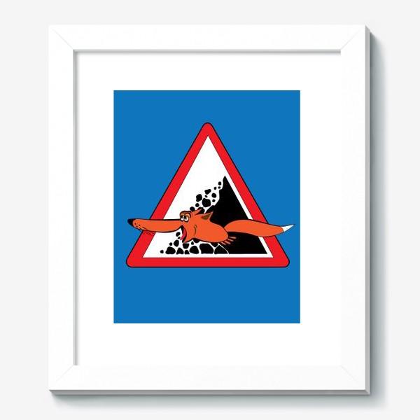 """Картина «Дорожный знак """"Осторожно бешеная лиса""""»"""