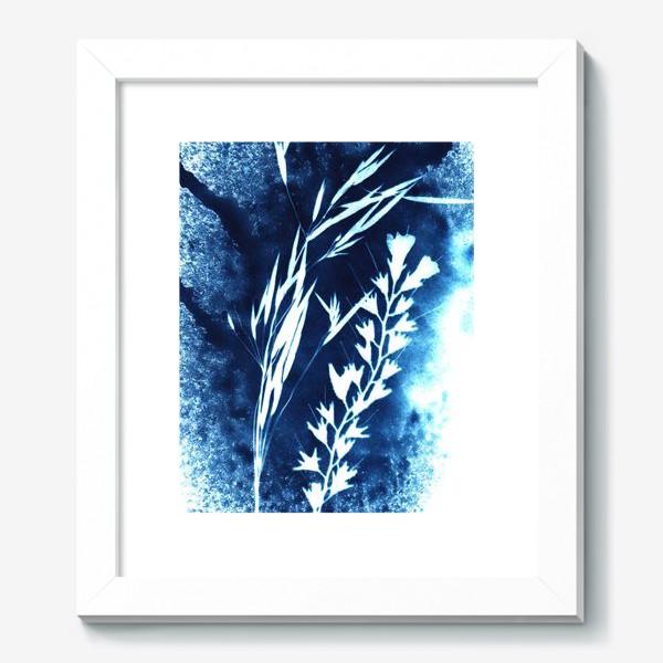 Картина «Травы»