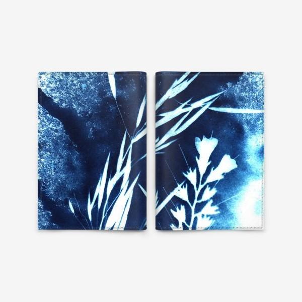Обложка для паспорта «Травы»