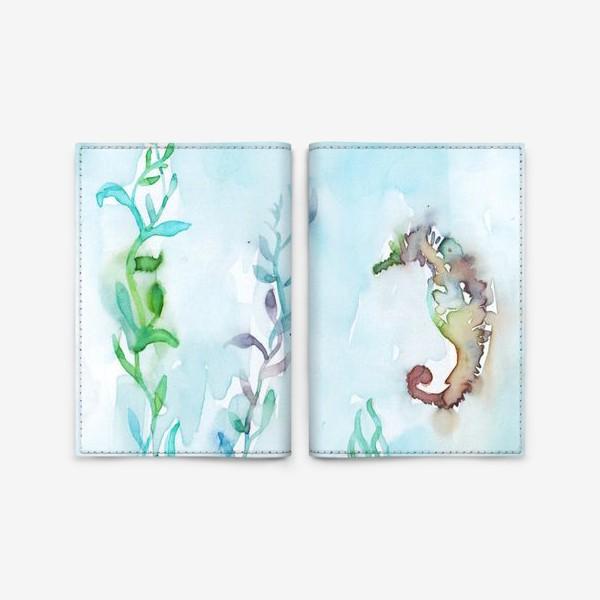 Обложка для паспорта «Морской конек на глубине»