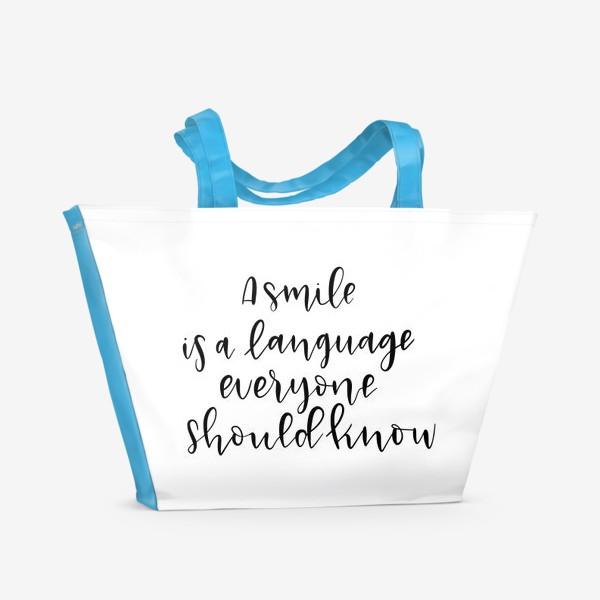 Пляжная сумка «Улыбочку»