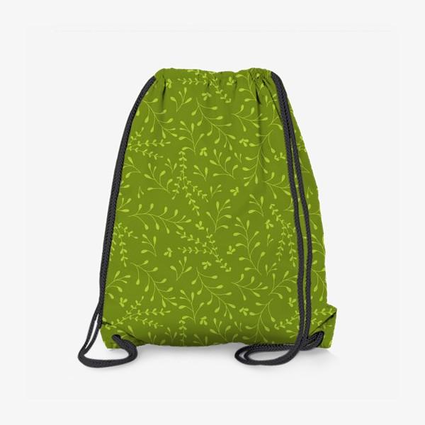Рюкзак «Зеленый луг»