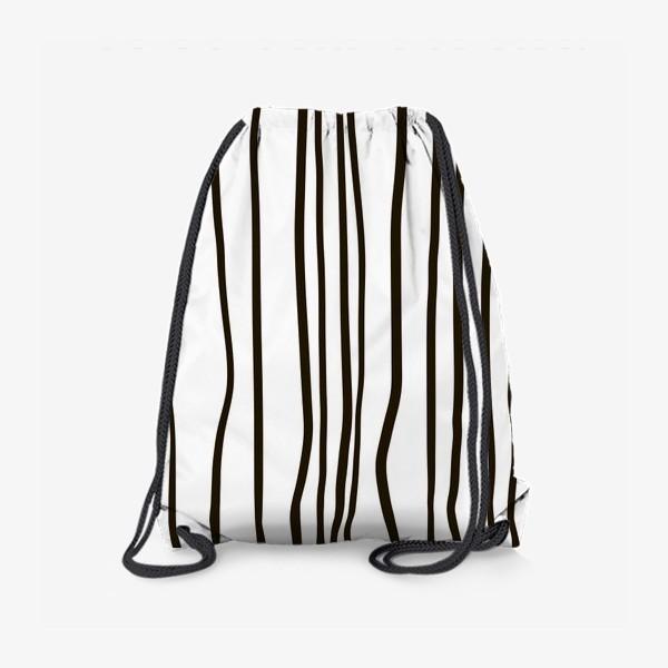 Рюкзак «Стильный паттерн. Полосы жизни.»