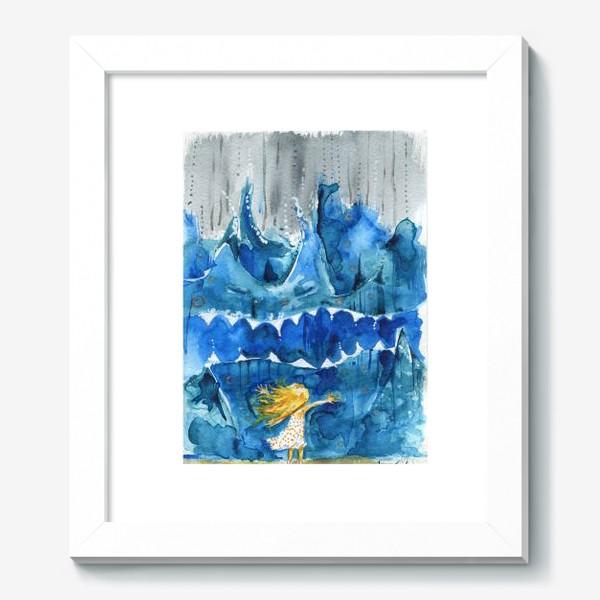Картина «Иногда море злится»