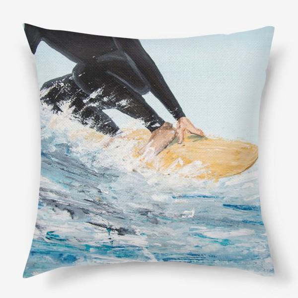 Подушка «серфер»