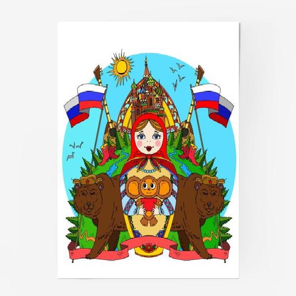 Постер «Матрешка и медведи»