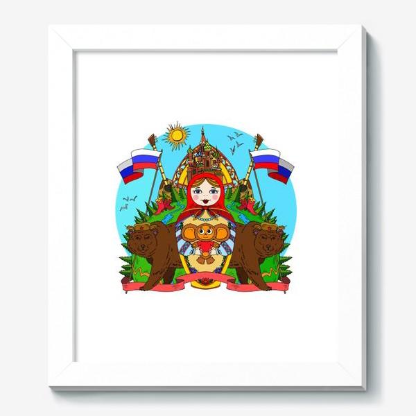 Картина «Матрешка и медведи»