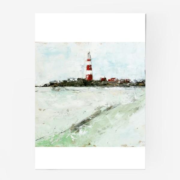 Постер «Абстрактный маяк»