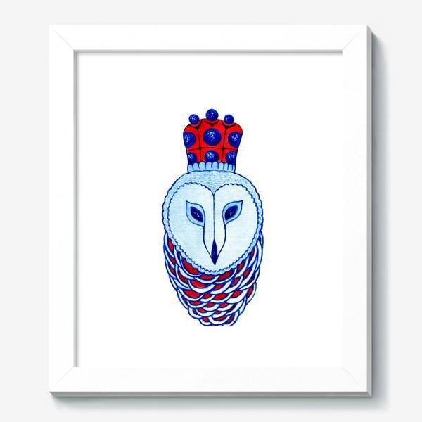 Картина «Сова. Королева ночи»