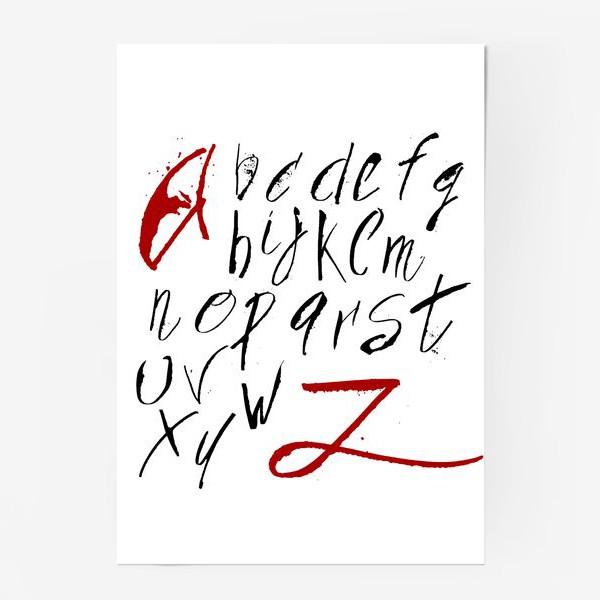 Постер «Алфавит»
