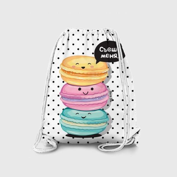Рюкзак «Съешь меня»