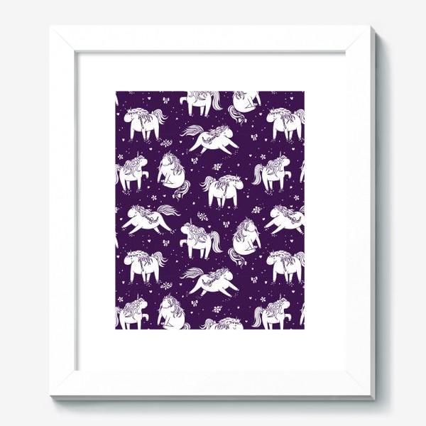 Картина «Единороги на лугу»