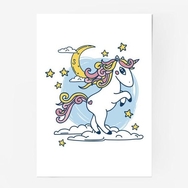 Постер «Мечтательный единорожек»