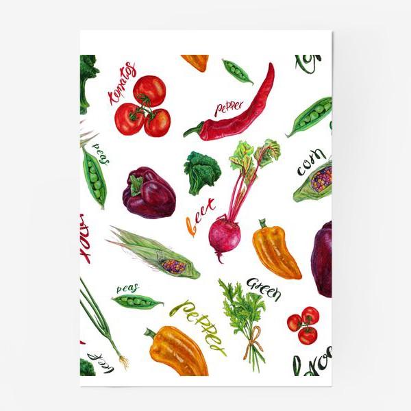 Постер «Акварельные овощи»