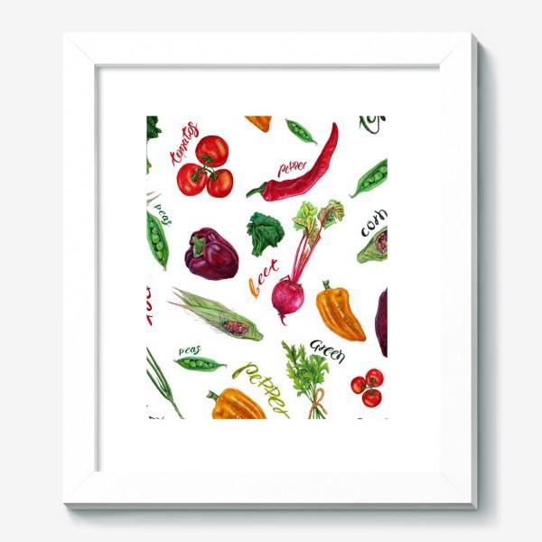Картина «Акварельные овощи»