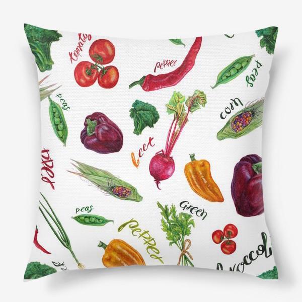 Подушка «Акварельные овощи»