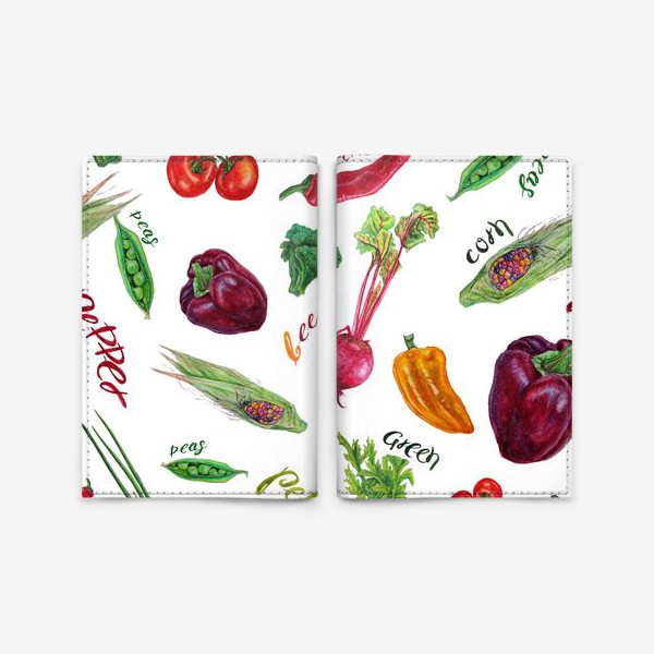 Обложка для паспорта «Акварельные овощи»