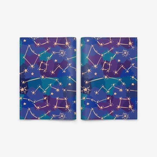 Обложка для паспорта «Звездное небо»