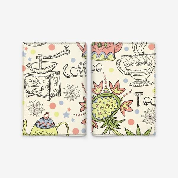 Обложка для паспорта «Coffee Tea»