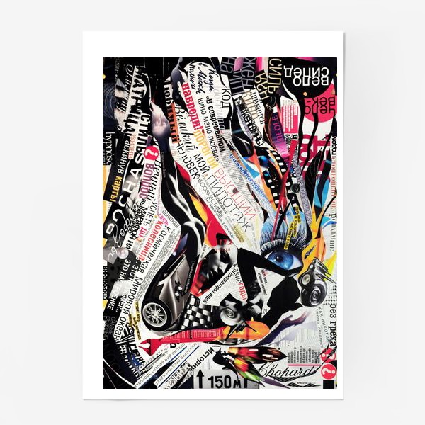 Постер «Коллаж с девушкой, газетные заголовки, вырезки из журналов»