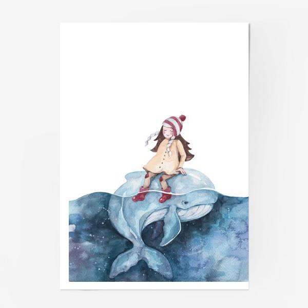 Постер «девочка на ките»