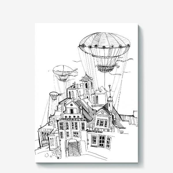 Холст «Цепелиновый городок»