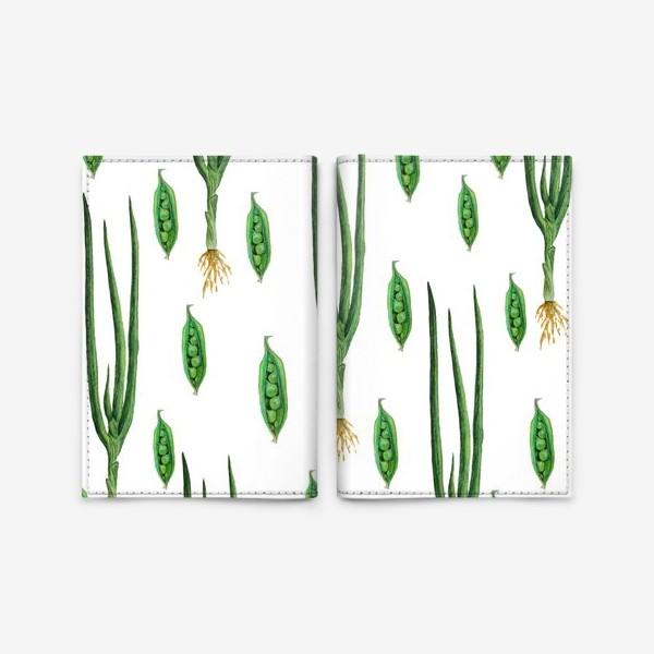 Обложка для паспорта «Акварельные зеленые овощи»