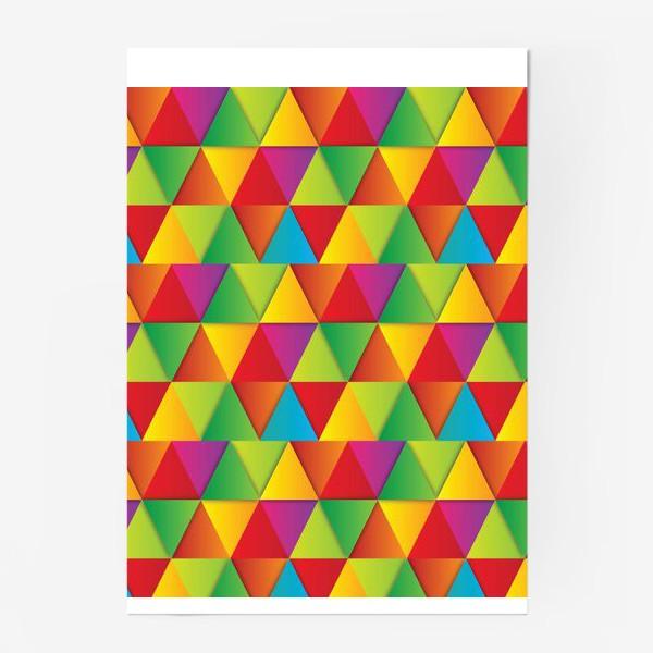 Постер «Яркие треугольники»