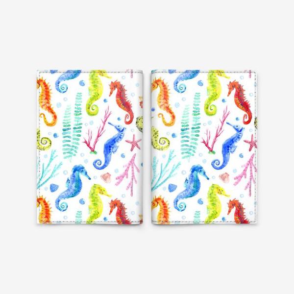 Обложка для паспорта «Морские коньки.Акварельный паттерн»
