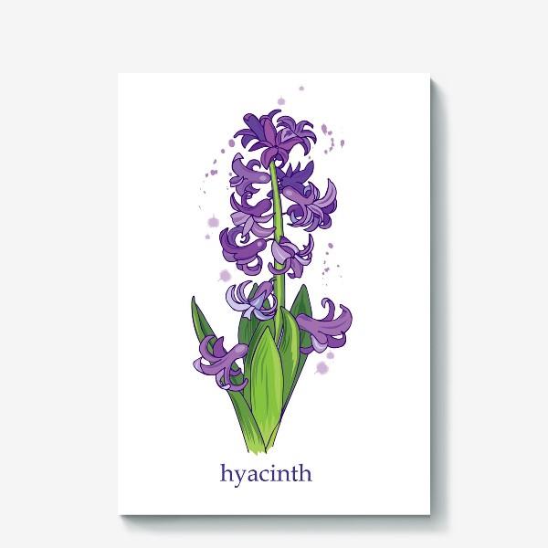 Холст «фиолетовый гиацинт»