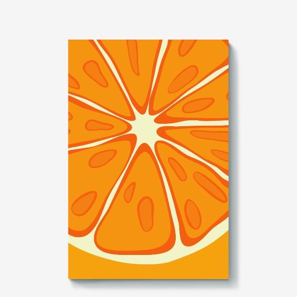 Холст «Апельсин»