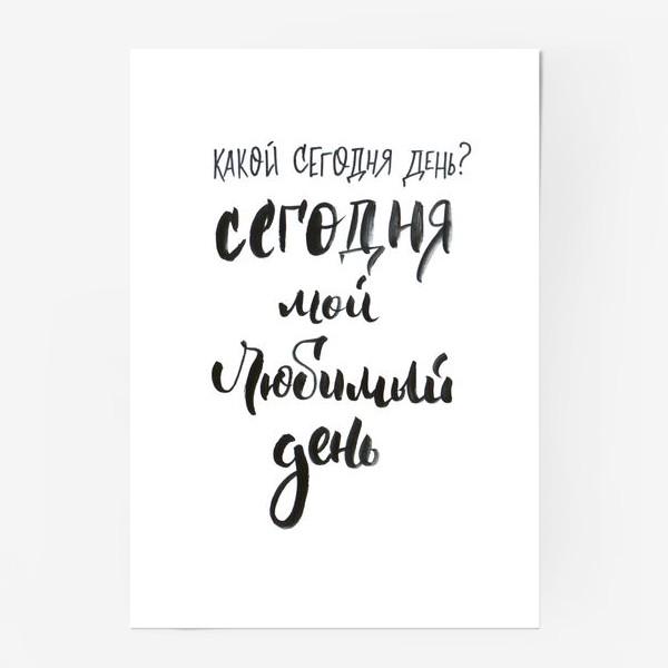 Постер «Цитата из мультфильма про Винни Пуха»