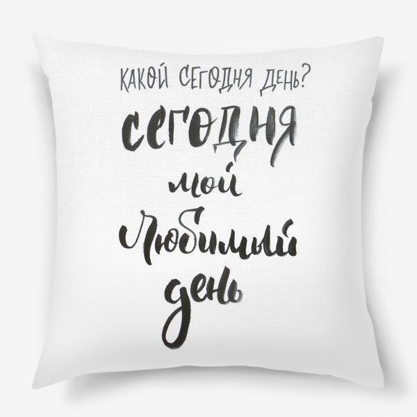 Подушка «Цитата из мультфильма про Винни Пуха»