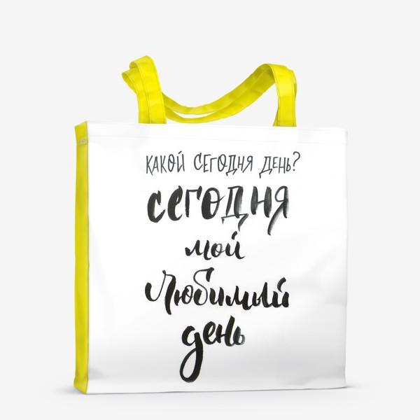 Сумка-шоппер «Цитата из мультфильма про Винни Пуха»