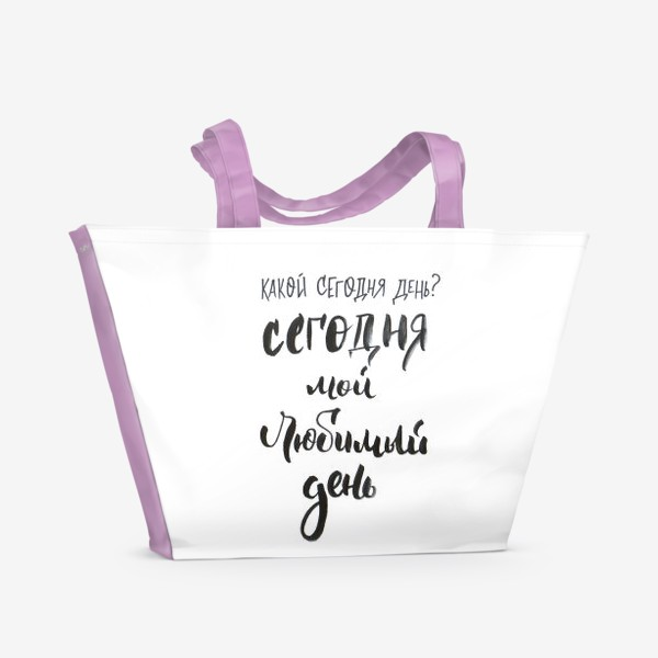 Пляжная сумка «Цитата из мультфильма про Винни Пуха»
