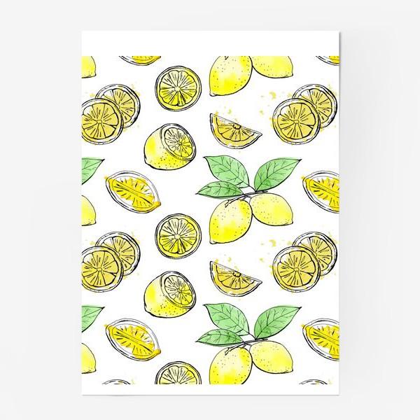 Постер «Лимоны. Акварельный узор 1»