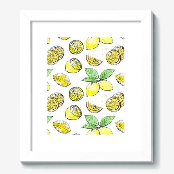 Картина «Лимоны. Акварельный узор 1»