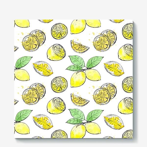 Холст «Лимоны. Акварельный узор 1»