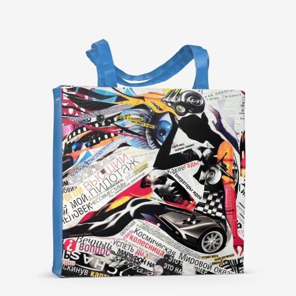 Сумка-шоппер «Коллаж с девушкой, газетные заголовки, вырезки из журналов»