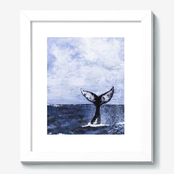 Картина «Хвост кита»