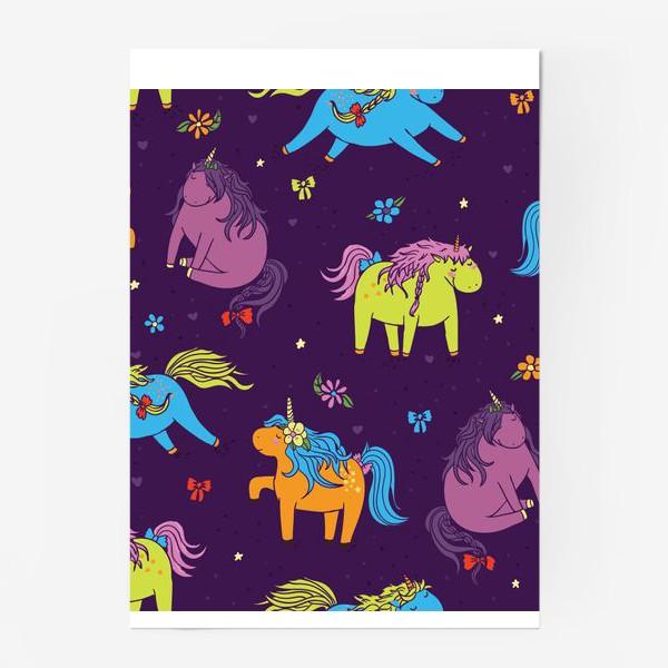 Постер «Милые единороги на лугу »