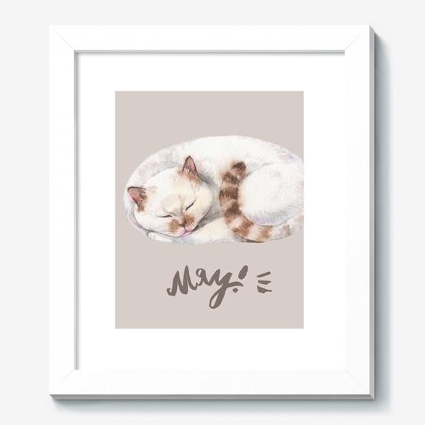 Картина «котя белый»