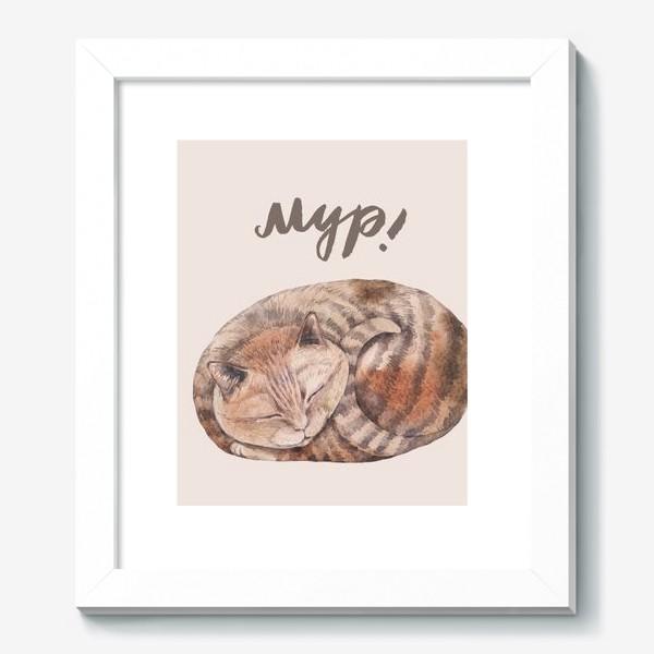 Картина «котя2»