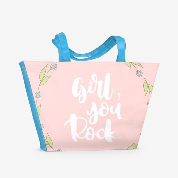Пляжная сумка «Girl, you rock.»