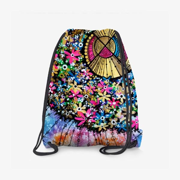 Рюкзак «Солнце и цветы»