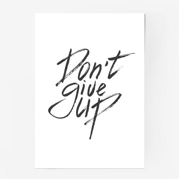Постер «Don't give up. Леттеринг»