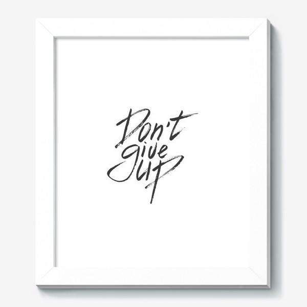 Картина «Don't give up. Леттеринг»